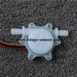 Water Flow Sensor WFS-PM002-DI7